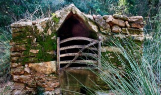 Uno de los proyectos que se podrá votar es la rehabilitación de las casas d'Alforí.