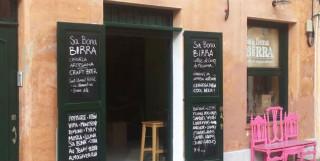 Fachada del local de Sa Bona Birra en Ciutadella (Foto: Sa Bona Birra)