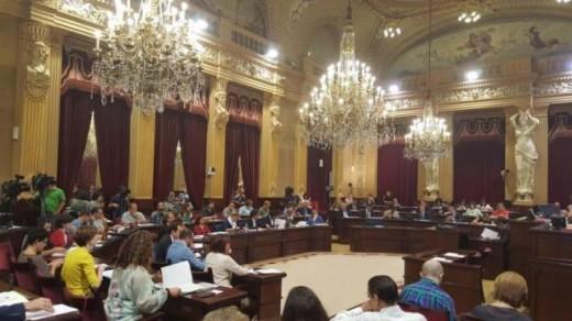 Imagen de archivo del Parlament.