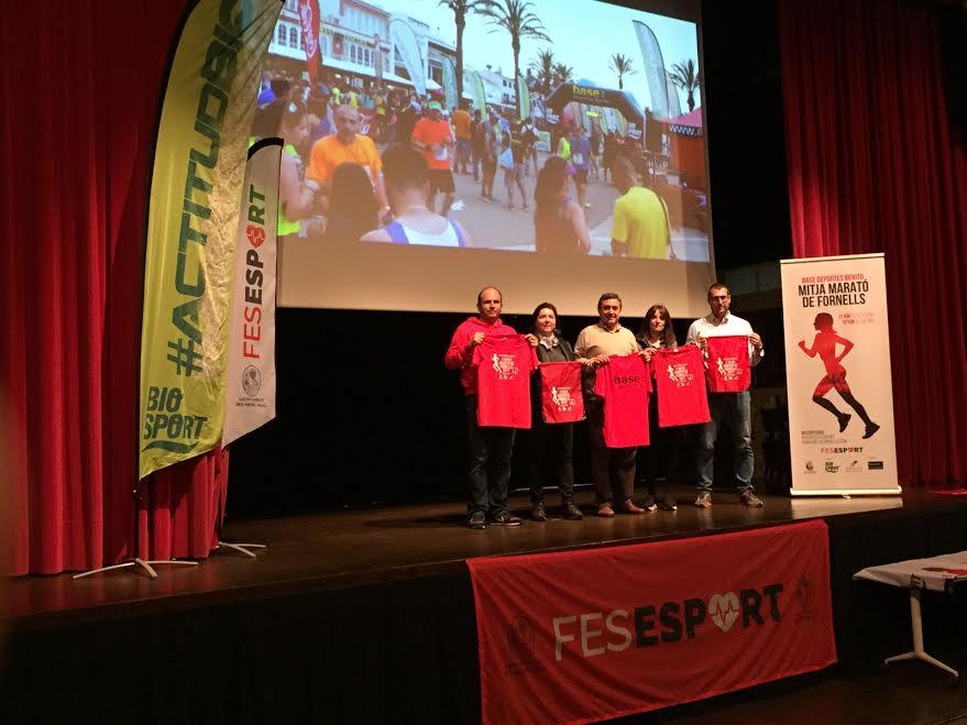 Momento de la presentación del evento (Foto: EliteChip)