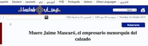 El portal de noticias newhub.shafaqna.com
