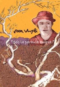 Imagen del cartel de homenaje a Vinyoli en Ciutadella.