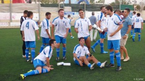 Jugadores del Sporting (Foto: cfsportingdemahon.wordpress.com)