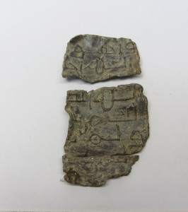 Detalle del amuleto almohade que se halló en la Torre d'en Galmés. FOTO.- Museu de Menorca
