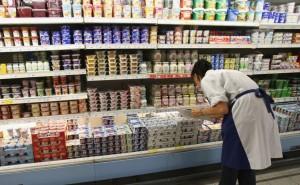 yogures en supermercado