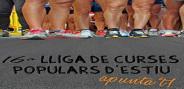 cartel-curses-populars