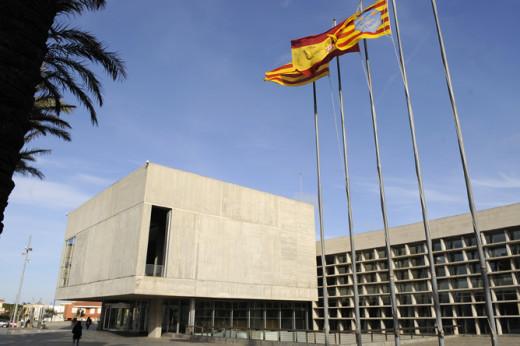Sede del Consell Insular de Menorca.
