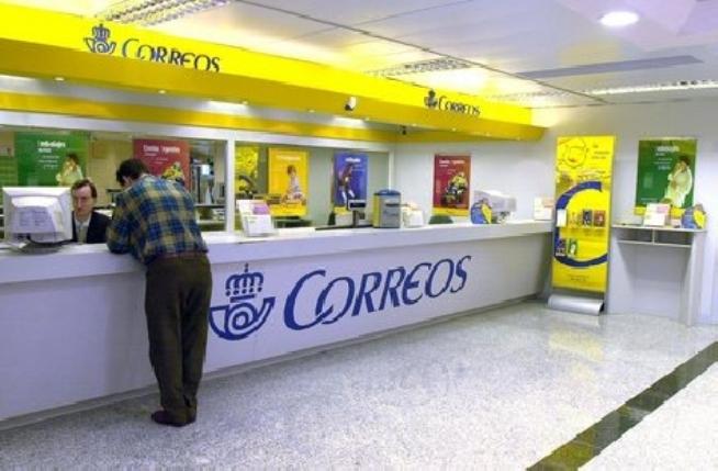 Imagen de la oficina de Correos de Ciutadella