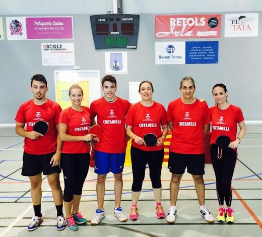 Equipo de Ciutadella que se impuso en los Jocs Esportius Municipals.