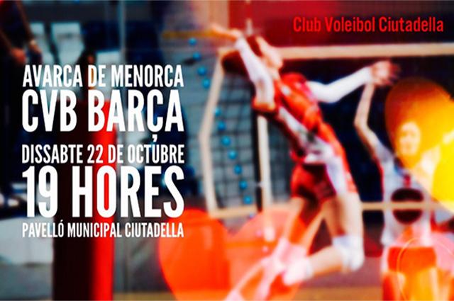 Cartel anunciador del partido ante el Barça.
