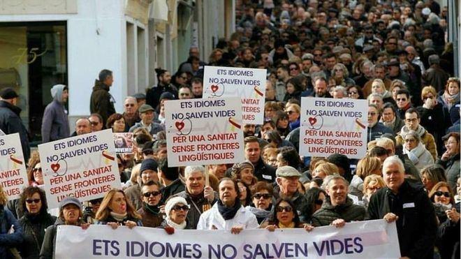 Imagen durante la última manifestación en Mahón.