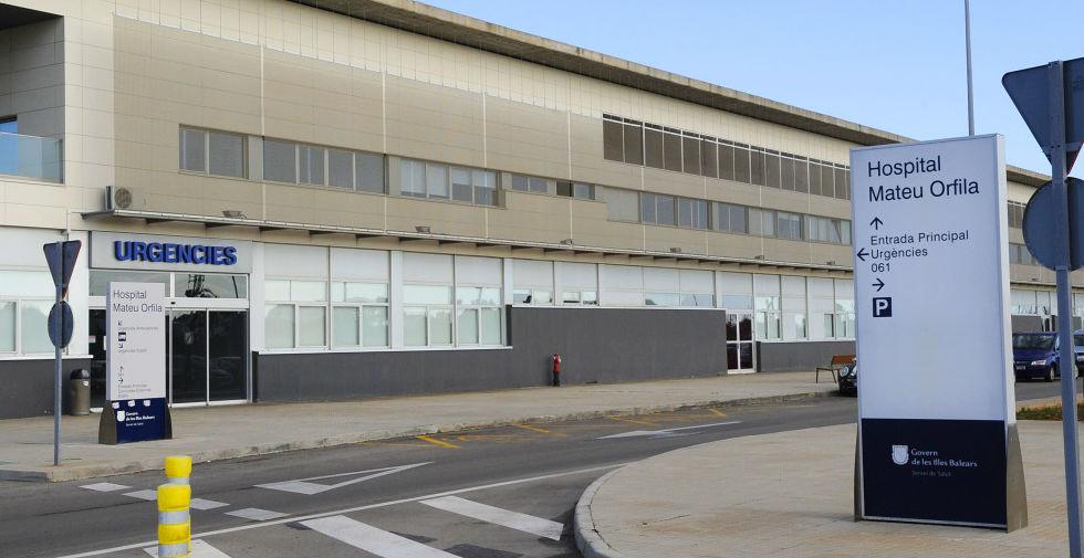 Puerta de urgencias del hospital Mateu Orfila