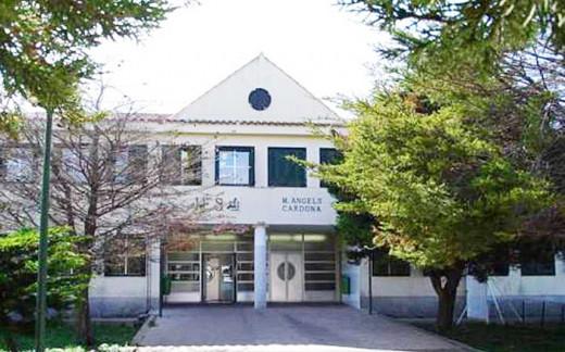 Instituto M. Àngels Cardona de Ciutadella