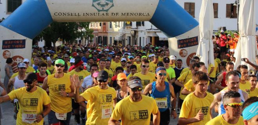Imagen de archivo de una salida de la carrera.