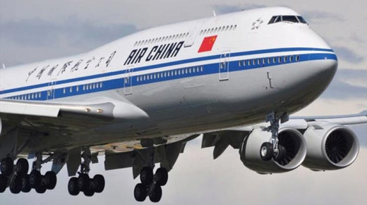 Avión de Air China.