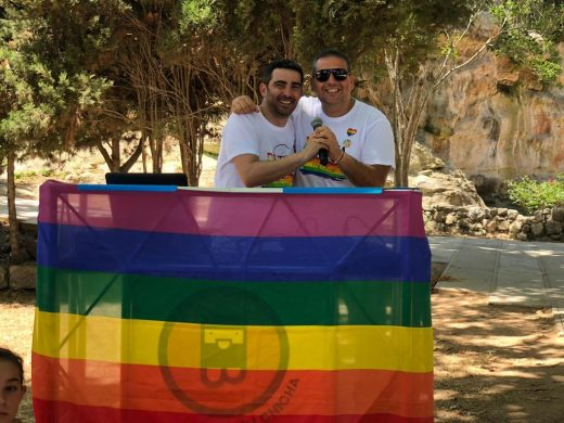 (Vídeos) Menorca Pride: el primer desfile de la historia del orgullo gay