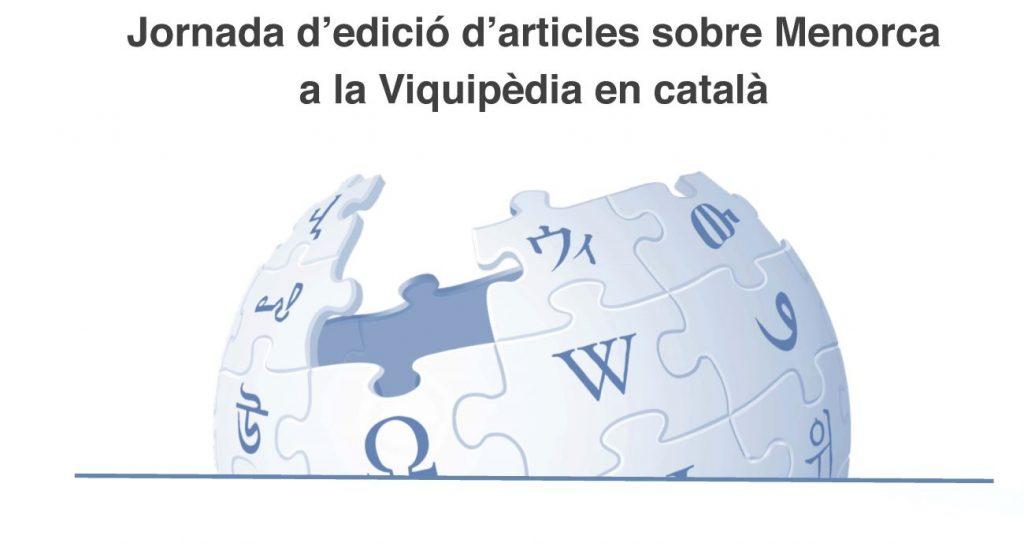 """Imagen del cartel de la """"Viquimarató"""""""