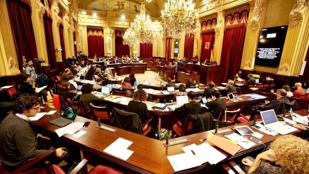Imagen del Parlament de les Illes Balears (Fotos: mallorcadiario.com)