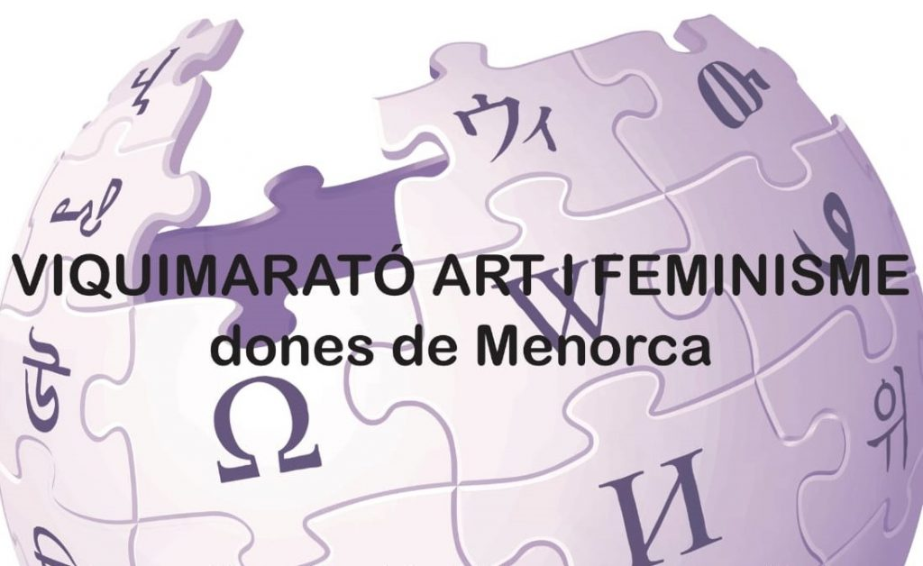 Imagen del cartel del evento que se celebrará en Menorca