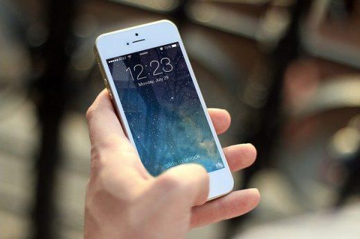 El nuevo dispositivo recuerda mucho a los antiguos, por su tamaño