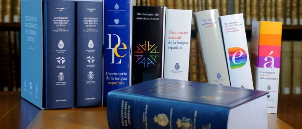 Diccionarios de lengua española.