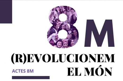 Cartel del programa presentado por el Ayuntamiento de Maó